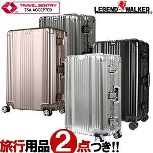 スーツケース キャリーケース キャリーバッグ LL サイズ フレーム TSAロック ダイヤル式 おしゃれ かわいい シンプル クール ビジネス 出張 レディース メンズ アルミ T&S レジェンドウォーカ