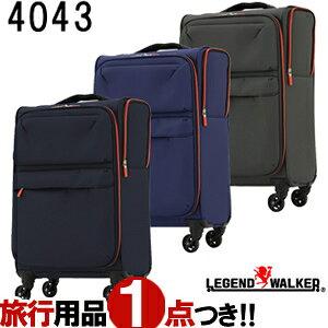 ソフト スーツケース キャリーバッグ キャリーケース SS サイズ ソフトケース フロントオープン ジッパー 機内持ち込み LCC コインロッカー 南京錠 保冷 保温 レディース メンズ T&S レジェン