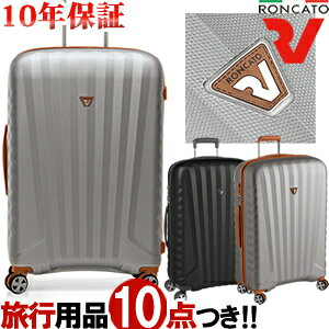 ロンカート RONCATO イーライト E-LITE 5221 スーツケース キャリーバッグ キャリーケース LL サイズ 大型 大容量イタリア製 正規品 ファスナー ジッパー TSA ロック 軽量 ビジネス 出張 おしゃれ メ