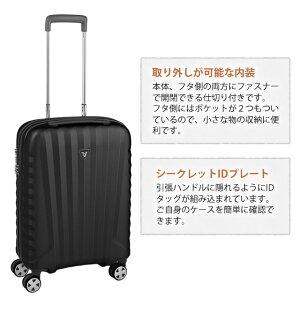 RONCATO(ロンカート)E-LITE(イーライト)51cm5223TSAロック搭載4輪スーツケースジッパー軽量機内持ち込み(os0a075)[C]