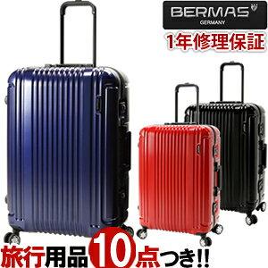 バーマス スーツケース キャリーバッグ キャリーケース L サイズ 大型 静音 キャスター フレーム ハード 丈夫 TSAロック ビジネス キャリー メンズ 出張 長期 人気 ポリカーボネイト プラス BER