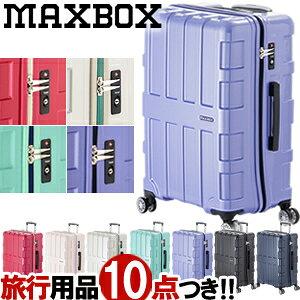 スーツケース キャリーバッグ キャリーケース LL サイズ ファスナー TSAロック 大型 大容量 おしゃれ かわいい ビジネス 出張 レディース メンズ ポリカーボネイト ABS樹脂 マックスボックス MA