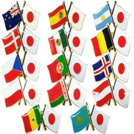 [送料299円〜]「tc」日本と各国の友好旗ピンズ D-823〜827 40点までメール便OK(da1a039)