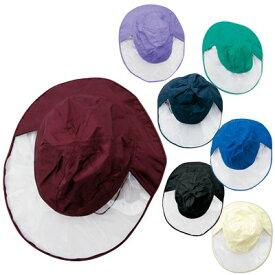 ナイロンレインハット(大人用) FIC-150 雨用帽子 フリーサイズ(60cm) あごひも付き シースルー 3点迄メール便OK(fu0a034)