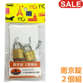 特価!三宝 TTG 南京錠 簡易錠 カギ式 鍵 2個組 TTG-62 アウトレット 10点迄メール便OK(gu1a400)