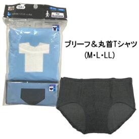 「tc1」るるぶ ブリーフ 丸首 Tシャツ セット ( M L LL サイズ ) 下着 肌着 手洗い可能 5280(je1a441)