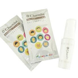 日本製 お出かけ除菌 チャーミストファミリー 除菌消臭剤+携帯用スプレー ミニサイズ 524053(je1a472)