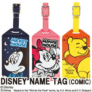 「tc15」Disney ディズニー ネームタグ コミック柄 DTS-0553C・0554C・0555C 6点迄メール便OK(ko1a576)
