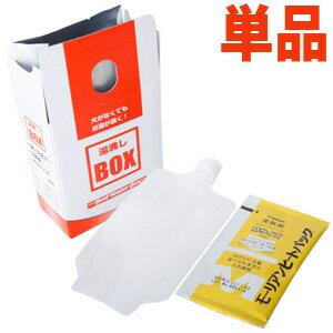 「tc3」「cp」火がなくてもお湯が沸く!湯沸しBOX 日本製 2点迄メール便OK(ky0a033)