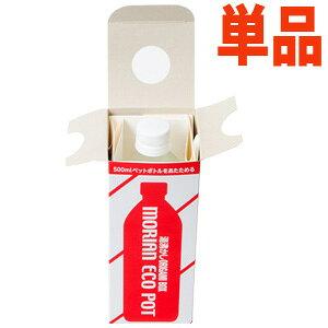 モーリアンエコポット 湯沸かしおり紙ボックス(ky0a034)
