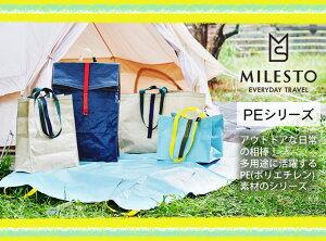 milesto(ミレスト)PEシリーズ3WAYシートバッグMLS521折り畳み式大容量マルチトート(カーシート・レジャーシートになる3WAY)(id0a219)