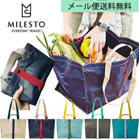 【メール便送料無料】milesto(ミレスト)PEシリーズ カートバッグ MLS518-mail 折り畳み式大容量ショッピングバッグ レジカゴ収納サイズ(1通につき1点迄)(id0a220)