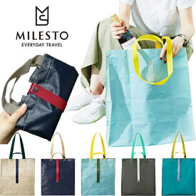 milesto(ミレスト)PEシリーズ トートバッグMサイズ MLS520 折り畳み式エコバッグ 1点迄メール便OK(id0a218)バレンタインデー