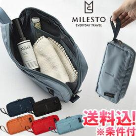 「cp」【メール便送料無料】milesto(ミレスト)ポーチ1L MLS533-mail 持ち手付き(1通につき2点迄)(id0a148)