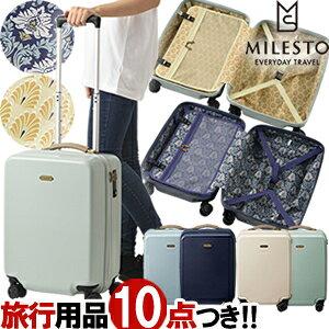 ミレスト MILESTO × エース ACE スーツケース キャリーケース キャリータイプ S サイズ ファスナー 機内持ち込み TSAロック ダイヤル式 小型 おしゃれ レディース 旅行 1泊 2泊 アンティーク ハー
