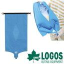 ロゴス シェイク 洗濯袋 ランドリー 用品 アウトドア キャンプ 旅行 出張 海外 プール 圧縮 便利 LOGOS 88230010 (ro0…