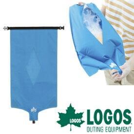 ロゴス シェイク 洗濯袋 ランドリー 用品 アウトドア キャンプ 旅行 出張 海外 プール 圧縮 便利 LOGOS 88230010 (ro0a103)【あす楽対応】