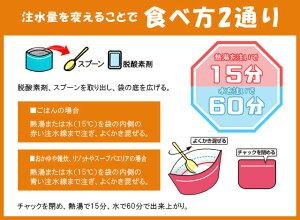 【セット】非常食セット最大5年保存食アルファ米サタケマジックライス全9種類(新)×各1食分セット(計9食分)sa-zen7-01(sa0a072)【福袋】