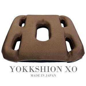 日本製 ヨックション XO 低反発・高反発2層構造ウレタンクッション (yo0a105)*母の日 父の日 敬老の日 プレゼント