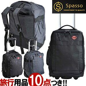 ソフト スーツケース キャリーバッグ キャリーケース SS サイズ 鍵 2輪 2way リュック 耐水 軽い 軽量 ミニ 小さい ポケット ボトルポケット メンズ レディース 女性 子供 機内持ち込み スパッ