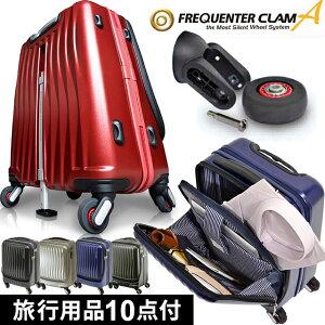 スーツケース キャリーバッグ キャリーケース S サイズ ストッパー 機内持ち込み ダブルファスナー TSAロック 静か 滑らか フロントルーム ビジネス 出張 国内 海外 交換可能キャスター フリ