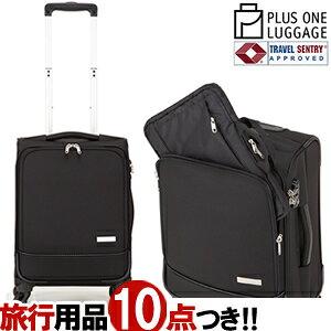 ソフト スーツケース キャリーバッグ キャリーケース S サイズ 機内持ち込み 布 黒 シンプル TSA ロック 軽い 小型 静音 撥水 ビジネス 出張 メンズ レディース 1泊 2泊 PC 収納 プラスワン ラゲ