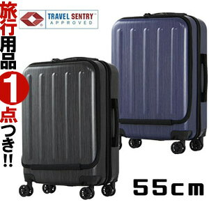 スーツケース キャリーケース キャリーバッグ M サイズ ファスナー フロントオープン フロントポケット ジッパー TSAロック クール ビジネス 出張 レディース メンズ ポリカーボネイト T&S レ