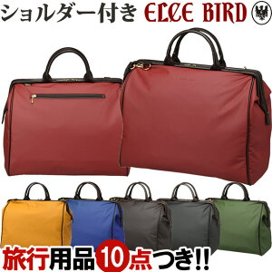 日本製ELCEBIRD(エルシーバード)ダレスボストンSサイズ(小)560352wayボストンバッグショルダーベルト付き(ki2a079)