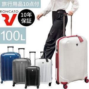ロンカート RONCATO 5951 スーツケース キャリーバッグ キャリーケース LL サイズ 大型 大容量 イタリア製 正規品 ファスナー ジッパー TSA ロック 軽量 超軽量 ビジネス 出張 おしゃれ 高級 メン