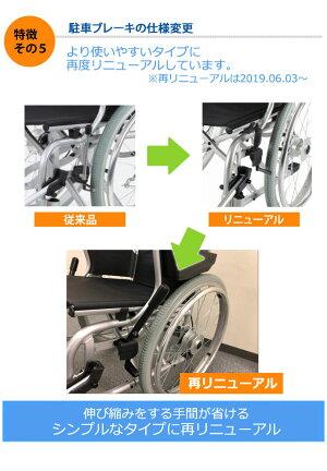 SWANY(スワニー)世界最小車椅子新型80201自走式シルバー・ブルー(su1a140)*敬老の日父の日母の日ギフトプレゼント