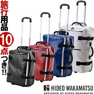 HIDEOWAKAMATSUヒデオワカマツターポリンキャリー64cm85-74140キャリーバッグ