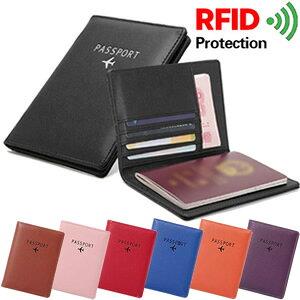 GPT パスポート ケース カバー スキミング 防止 RFID 飛行機マーク レザー調 旅行 おしゃれ かわいい シンプル アウトレット 4点迄メール便OK(gu1a493)