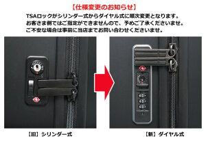 TRIO(トリオ)innovator(イノベーター)48cmINV48TSAロック搭載4輪スーツケース2年保証付きジッパー機内持ち込み(to4a038)