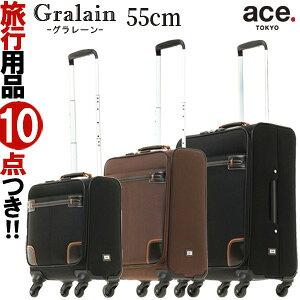 ACE エース ソフト スーツケース キャリーバッグ キャリーケース Mサイズ フロントポケット ジッパー 布 軽い 中型 おしゃれ レディース メンズ 3泊 4泊 ビジネス 出張 Gralain グラレーン 35713 (je