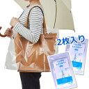 日本製 バッグのレインカバー 透明 鞄 2枚入り 2点迄メール便OK(ra1a109)