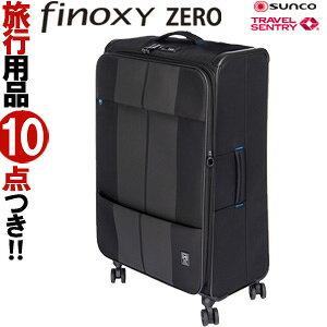 ソフト スーツケース キャリーバッグ キャリーケース L サイズ TSAロック 大型 5泊 6泊 7泊 拡張 超軽量 フロントポケット 大容量 無料受託手荷物 ボトムハンドル 付 ユニセックス サンコー鞄 F