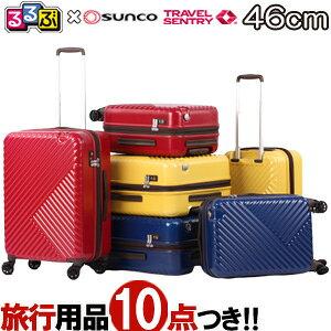 るるぶ スーツケース キャリーバッグ キャリーケース S サイズ ファスナー 機内持ち込み ハード TSAロック 小型 LCC 1泊 2泊 拡張 フック ストッパー 隠しポケット 付 コラボ かわいい カラフル