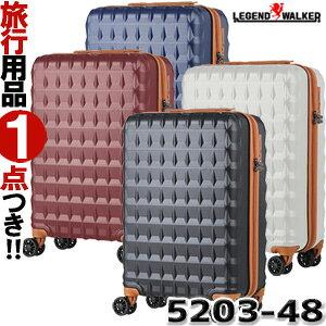 スーツケース キャリーバッグ キャリーケース S サイズ ファスナー ジッパー TSAロック ダイヤル式 おしゃれ クールレディース メンズ ビジネス 出張 ポリプロピレン T&S レジェンドウォーカ