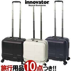 イノベーター スーツケース キャリーバッグ キャリーケース S サイズ ジッパー 機内持ち込み TSA 小型 横型 ビジネス キャスター ストッパー フロントオープン 1泊 2泊 3泊 出張 トリオ innovator
