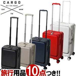 カーゴ スーツケース キャリーバッグ キャリーケース S サイズ ジッパー 機内持ち込み TSA 小型 キャスター ストッパー フロントオープン 前ポケット 1泊 2泊 3泊 出張 ビジネス トリオ CARGO エ