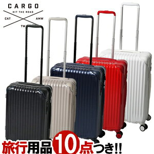 カーゴ スーツケース キャリーバッグ キャリーケース S サイズ ジッパー 機内持ち込み TSA 小型 キャスター ストッパー 1泊 2泊 3泊 出張 ビジネス おしゃれ トリオ CARGO エアスタンド CAT558ST (to4