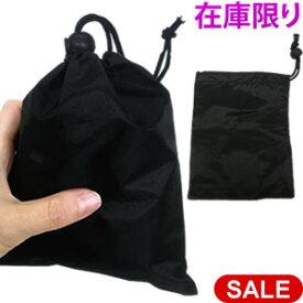 「パッケージなし」三宝TTS シンプル収納ポーチ(巾着袋) バルク TTG60fukuro-b アウトレット 黒色無地 12点迄メール便OK(gu1a481)