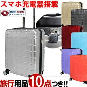 スーツケース キャリーバッグ キャリーケース S サイズ ファスナー ジッパー 機内持ち込み TSAロック 充電 USB 付 コネクタ 小型 おしゃれ レディース メンズ 男女兼用 1泊 2泊 3泊 ビジネス 出