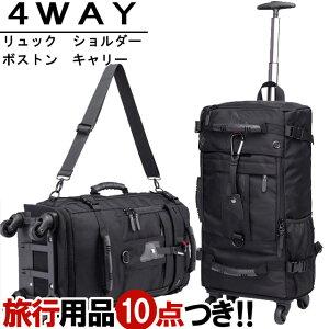 GPT スーツケース キャリーバッグ キャリーケース 4WAY S サイズ リュック キャリー ボストン ショルダー バッグ カバン 背負える 小型 機内持ち込み 着脱 可能 ソフト 布 南京錠 バックパック