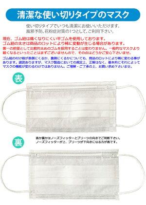 【4/16〜順次発送】マスク在庫ありGPT使い捨てマスク3不織布【500枚】白色3層構造不織布マスクますく送料無料箱50枚入×10輸入品中国製(gu1a661)【セット】