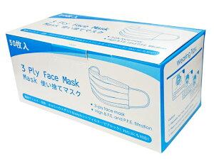 【即日発送即納】マスク在庫ありGPT使い捨てマスク3不織布【500枚】白色3層構造不織布マスクますく送料無料箱50枚入×10輸入品中国製まとめ買い大量企業(gu1a661)【セット】
