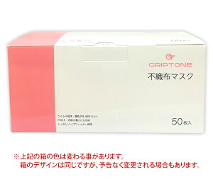 【即日発送即納】マスク在庫ありGPT使い捨てマスク4不織布【100枚】ピンク色3層構造不織布マスク在庫ありますく送料無料箱50枚入×2(gu1a701)【セット】