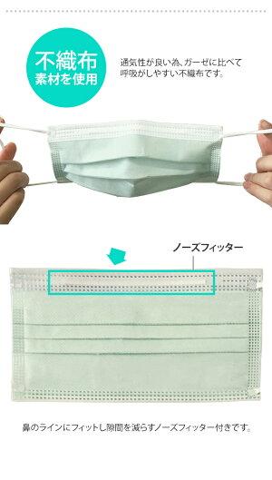 【7/●〜順次発送】袋入りマスク在庫ありGPT使い捨てマスク8不織布【10枚】薄い緑色ミントグリーン3層構造不織布マスク10枚入6点迄メール便OK(gu1a758)