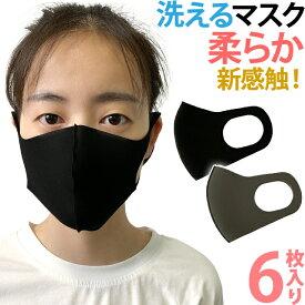 【即日発送 即納】マスク 在庫あり GPT やわらか パフ素材 洗える マスク【6枚】(3枚×2袋) 大人用 個包装 繰り返し 使える 黒 グレー 花粉症対策 ますく ウレタン製 立体マスク 1点迄メール便OK(gu1a765)【セット】