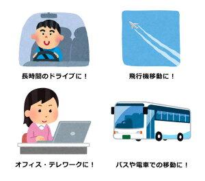 ヨックション椅子用クッションエアードライブデスクワークトラベル日本製2点迄メール便OK(yo0a023)*母の日プレゼント実用的